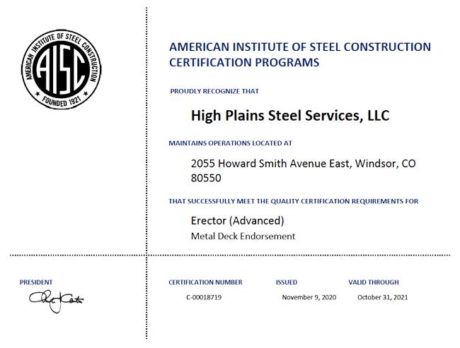 AISC Certification - Erector